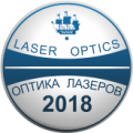 International Conference on Laser Optics (ICLO 2018)